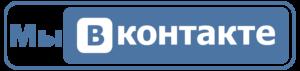 vk-ogbu