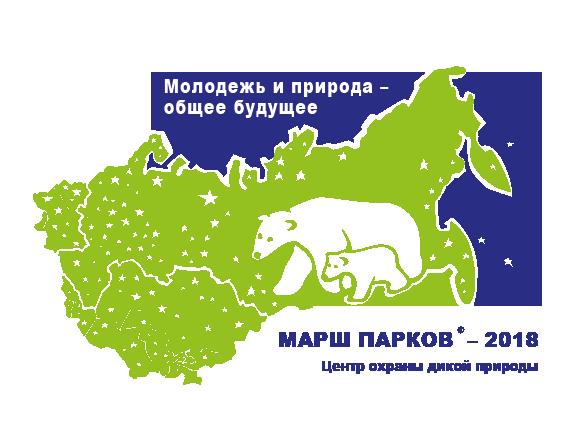 mp-logo-2018-01